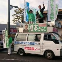 10月20日 植本カー 倉敷市を走る