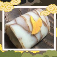 第一回 渋谷 和菓子作成研究会!