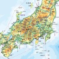栃木・那須スキー場の雪崩事故が発信しているシグナル