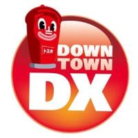 ��������DXDX 12/18������Toshl (X JAPAN)���б顪��������