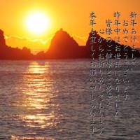 2010年 新年あけおめ♪
