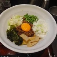 鶏麺 CHICKEN MEN@渡辺通