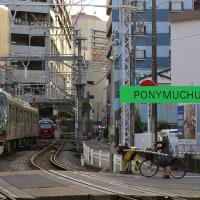 静岡鉄道は新静岡駅付近の夕方 A3002 (2017年5月)
