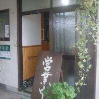 梅雨らしいのか、雨は降りませんがどんよりした日が続きます・・・有田町2017.6.23