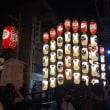 きょう(京)は何の日 ? 〜 祇園祭・後祭・宵山
