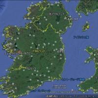 アイルランド: 拳の前に、頭を使いなさい・・・