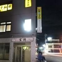 2017/03/24(金)