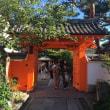 京都は、夏が一番 ! ?