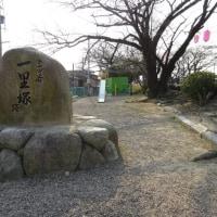 東海道(四日市~桑名)