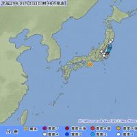2017年01月03日(火) 03時35分 - 三重県南東沖 M4.8 (最大震度2) 深さ 約380km