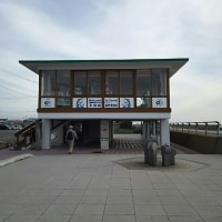 《青森県》大間崎