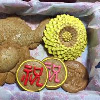 ピエルニキのクッキー