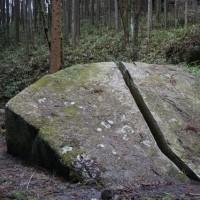 天乃石立神社(あまのいわたてじんじゃ)と一刀石