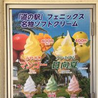 鹿児島と宮崎に行きました