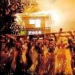 手力の火祭り・夏