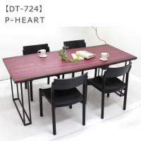 【撮影報告】パープルハート 一枚板 ダイニングテーブル を撮影致しました。【DT-724】