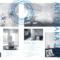 ART OSAKA 2017 に参加します。