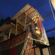 祇園祭・後祭・宵々山  ~ 大船鉾