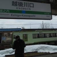 列車に揺られながら 景色などあまり見ていなかった