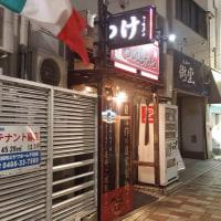 つじ道ラーメン・味噌
