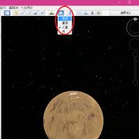 火星の古墳・Google Marth