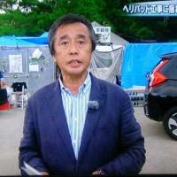 TBS報道特集が沖縄の「高江」を特集してくれました