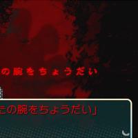 『学園ヘヴン2 ~DOUBLE SCRAMBLE!~』フルコンプ感想