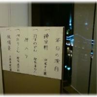 落語教育委員会(仮)