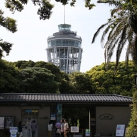 江ノ島#2