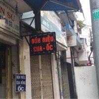 Banh Da Cua  ベトナム北部の港町ハイフォンの名物麺、バイン ダー クア
