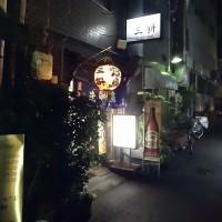 昭和の遺産