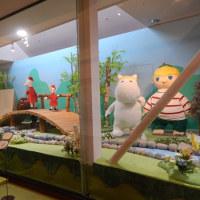 タオル美術館・・・愛媛県今治市
