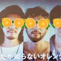 蜜柑の缶詰★お豆さんっ(3879回目)