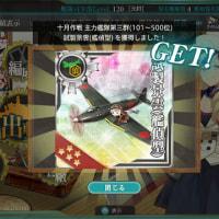 【艦これ】 E-5レべリング