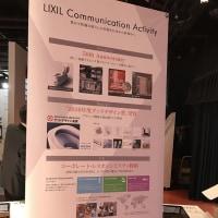 LIXIL 商品提案会