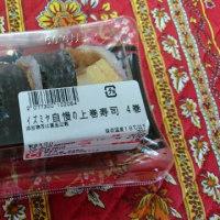 ☆イズミヤ自慢巻寿司☆