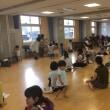 2017 幼稚園サロン開催しました!