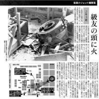 「沖縄戦後新聞」第1号から3号まで ご覧ください