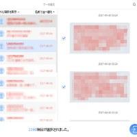 PhoneRescue で Android のデータ復旧(操作編)