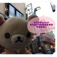 かっぱ寿司 二号店