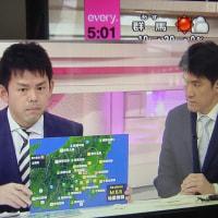 埼玉で震度4