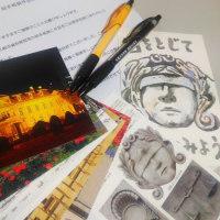 札幌市資料館 絵手紙展作品出展のお礼