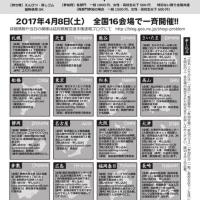第14回詰将棋解答選手権 初級戦・一般戦要綱