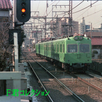 F君のコレクションより 80年代の京王本線