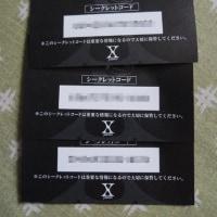 WE ARE X シークレットコード