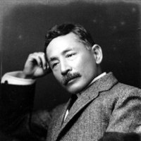 「漱石の日」!!「博士号」辞退」!!