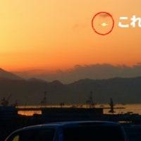 今朝の広島市中央卸売市場非常に冷え込んだ天空に上る朝陽は荘厳そのもの!UFO出現?(激笑い)