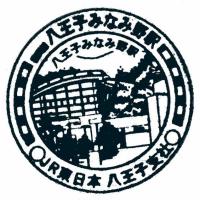 休日お出かけパスで行く「横浜線駅スタンプ」収集レポート_1