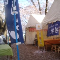 春日公園・花見小屋・串正のローメン