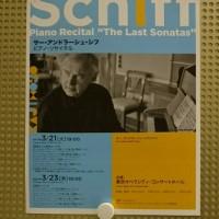 ♪アンドラーシュ・シフAndras Schiff♪2017.3.21